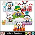 Calendar_penguins_01_preview_small