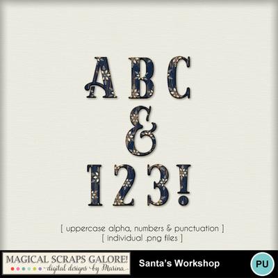 Santas-workshop-4