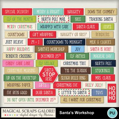Santas-workshop-7