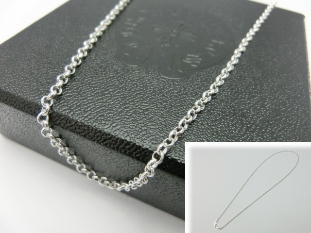 And Brand New Chrome Neck Chain 18 Inch Approx Buyma