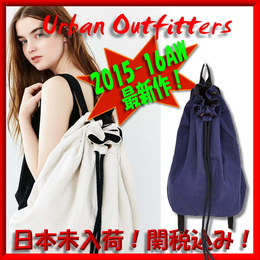 Jil Sander Urban Outfitters A New Online Personal Shopping