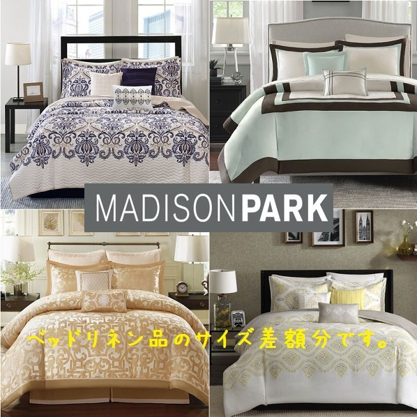 Madison Park Bedding Product Size Difference Buyma