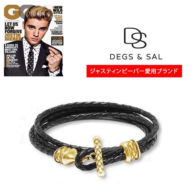 Justin bieber bracelet he wears