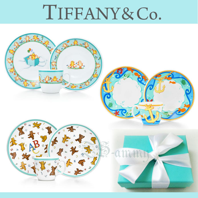Tiffany Baby Gifts Australia : Tiffany gifts perfect for baby dishes mugs pieces buyma