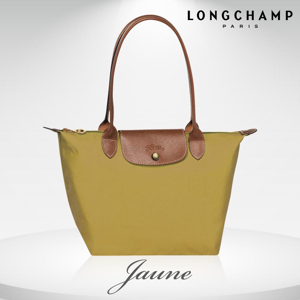 Longchamp Bag Le Pliage Australia : Longchamp le pliage shoulder bag s buyma
