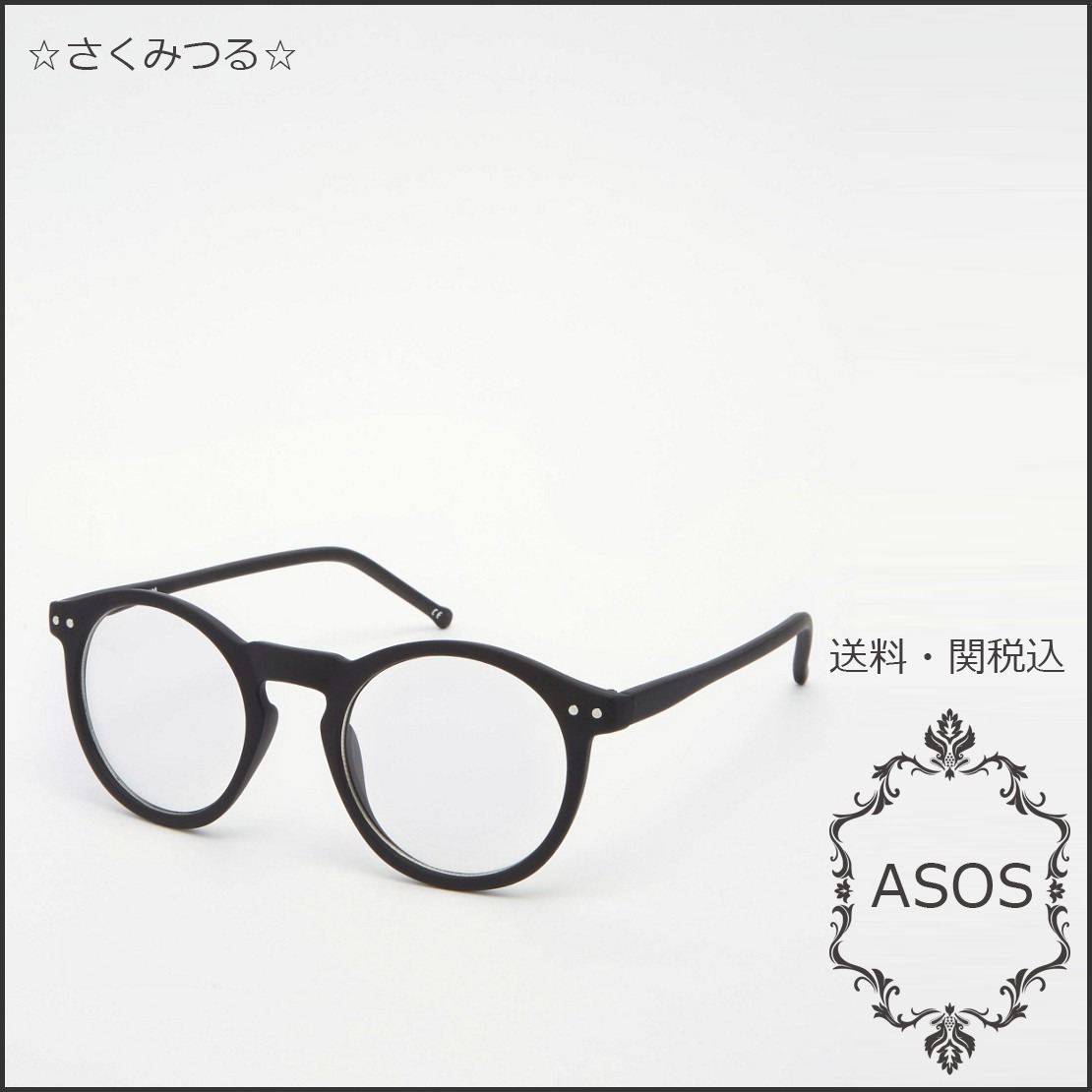 asos clubmaster glasses with clear lens city of kenmore washington Ray-Ban RB4033 asos clubmaster glasses with clear lens