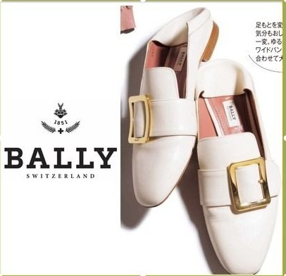 Bally Janelle book limited edition magazine published 16 SS - BUYMA