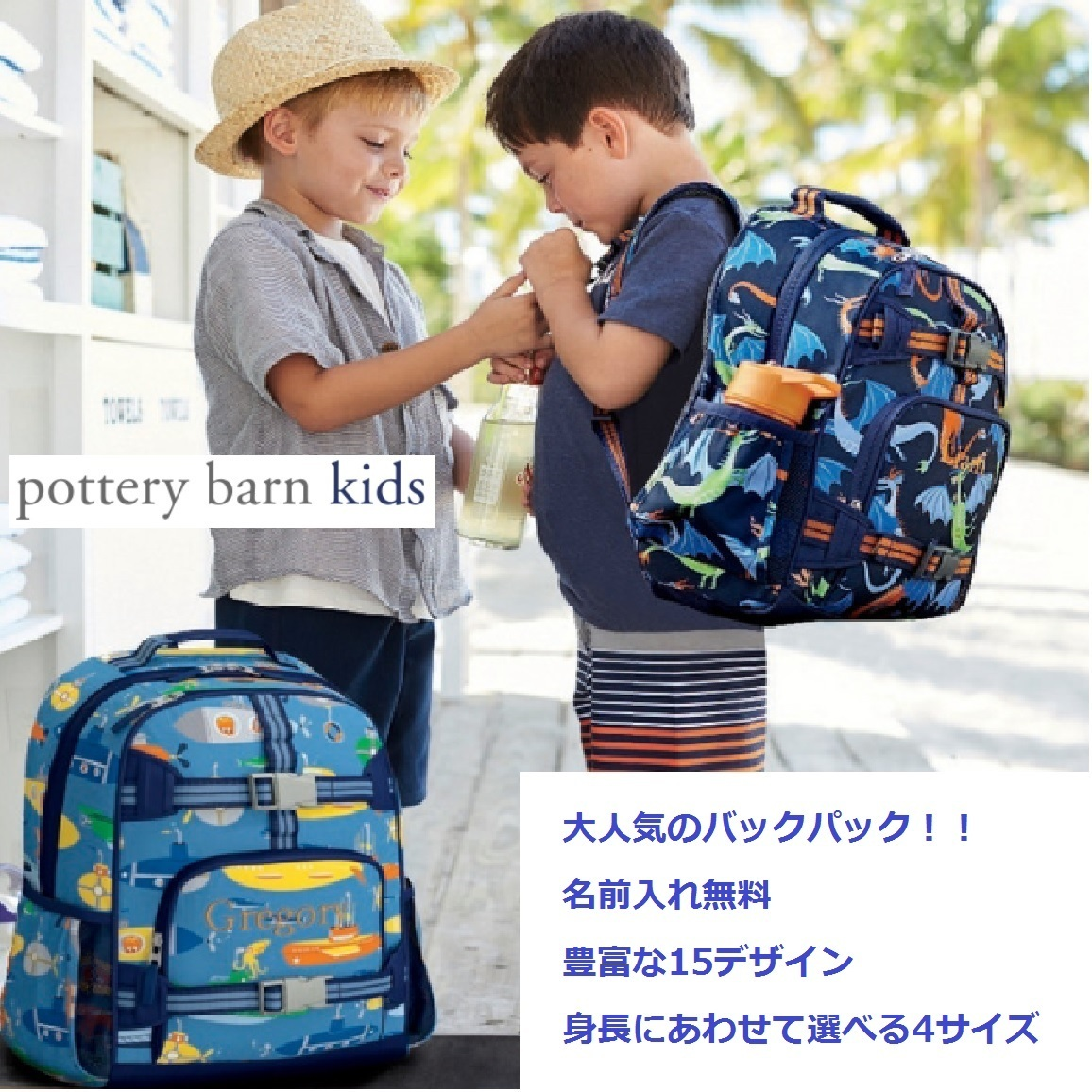 Pottery Barn Kids Names Put A Free Backpack Pre-k Height