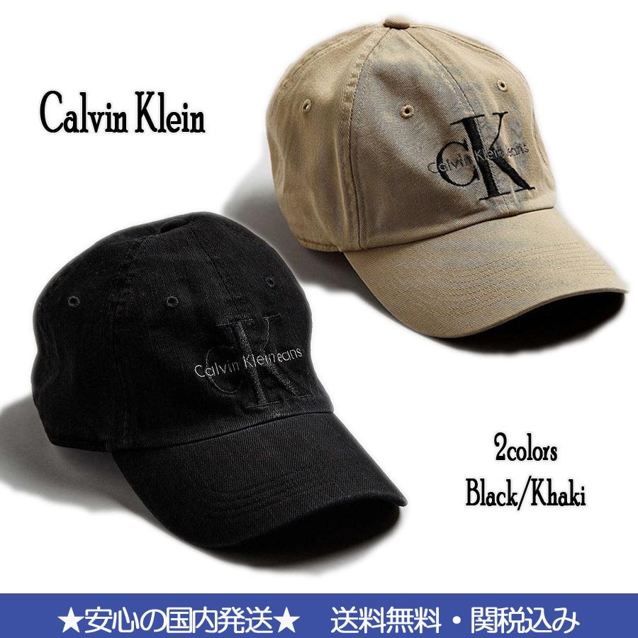 new calvin klein front logo cap black khaki buyma. Black Bedroom Furniture Sets. Home Design Ideas