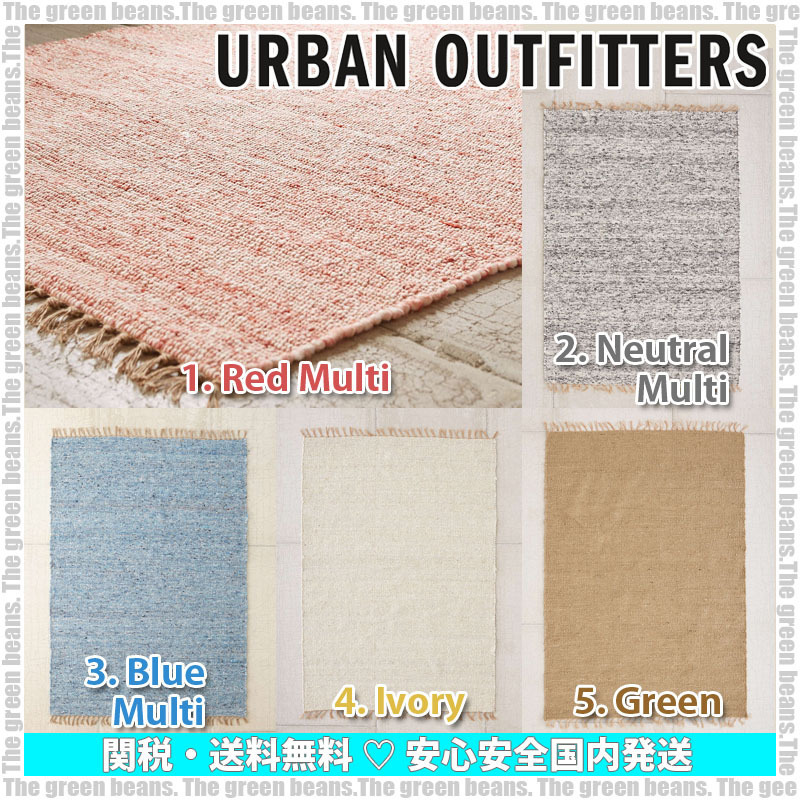 Versace Washable Rugs: New-UO Vernick Berber Woven Rugs 60. × 91.