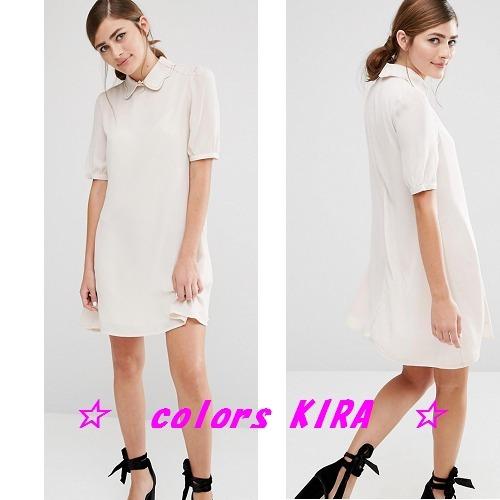 Asos Fashion Union Scalp Color Shift Dress Buyma