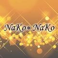 NaKo・NaKo