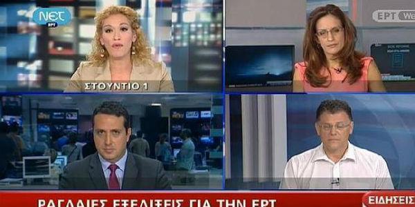 Gobierno griego clausurará televisión pública como medida de ahorro