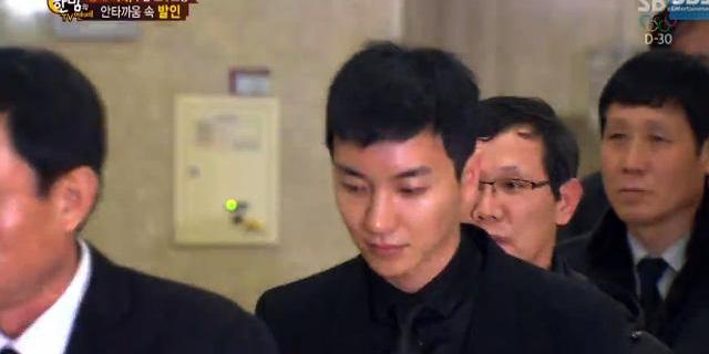 Super Junior: Así fue la despedida de Leeteuk a su padre y abuelos