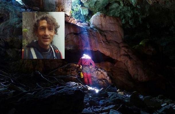 Bomberos paralizan labores de rescate de espeleólogo español en Chachapoyas