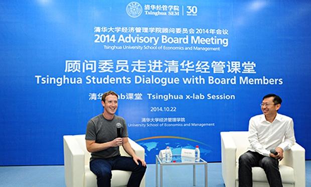 Mark Zuckerberg sorprende hablando en chino mandarín durante conferencia