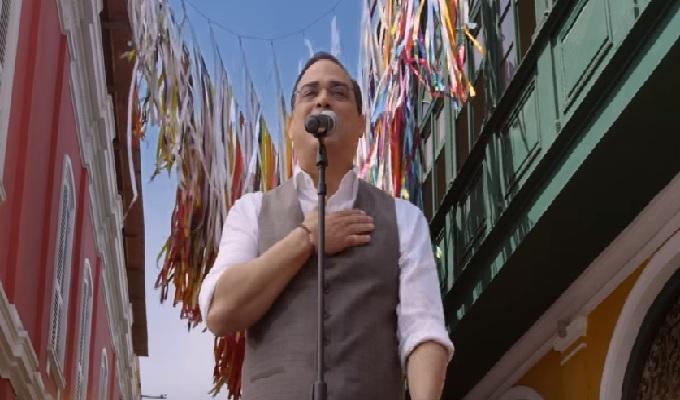Gilberto Santa Rosa le compuso canción al Callao por su aniversario