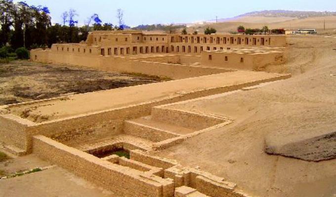 Museo de Sitio de Pachacámac celebra primer aniversario