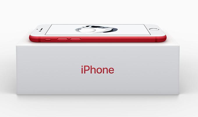 Apple: lanzan versión especial de iPhone7 para luchar contra VIH
