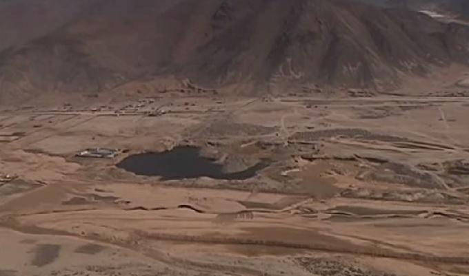 Descartan desborde de lagunas en Punta Hermosa