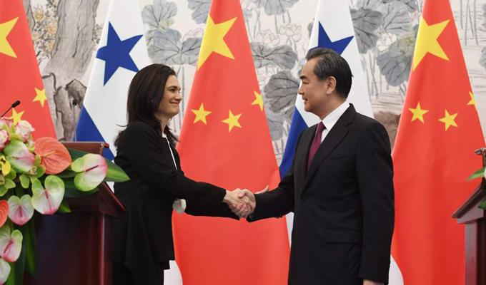 China y Panamá sellan el establecimiento de relaciones diplomáticas