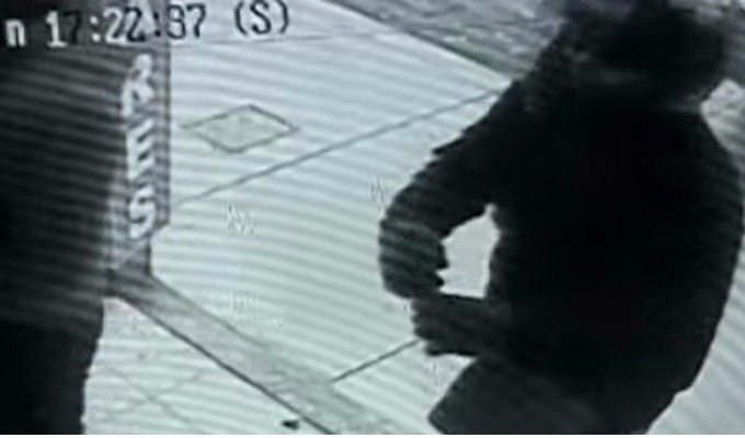 Jesús María: alarma ahuyenta a delincuentes que intentaron robar casa de cambio