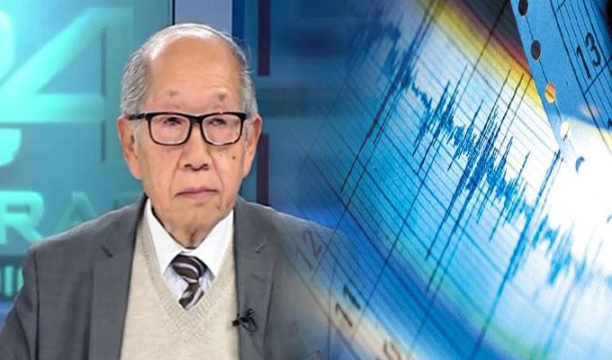 Ingeniero Julio Kuroiwa falleció a los 83 años