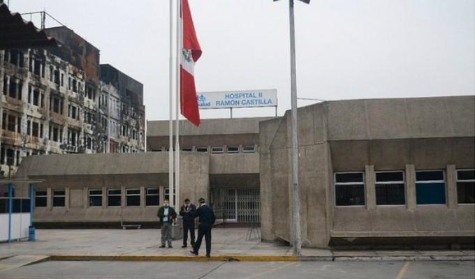 Cercado de Lima: reabren Hospital Ramón Castilla