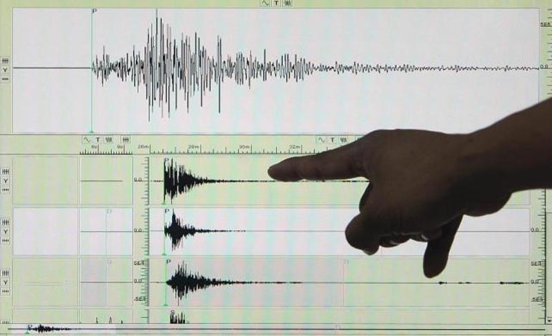Arequipa: sismo remece el sur peruano