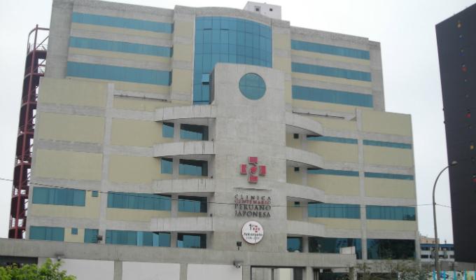 Alberto Fujimori ingresó a clínica por cuadro de taquicardia