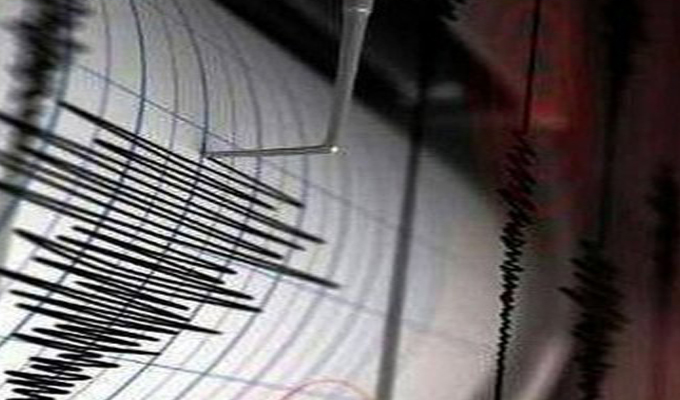 Sismo de magnitud 4.0 remeció Amazonas esta mañana