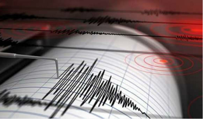 Sismo de magnitud 5.6 se registró en la región Huancavelica