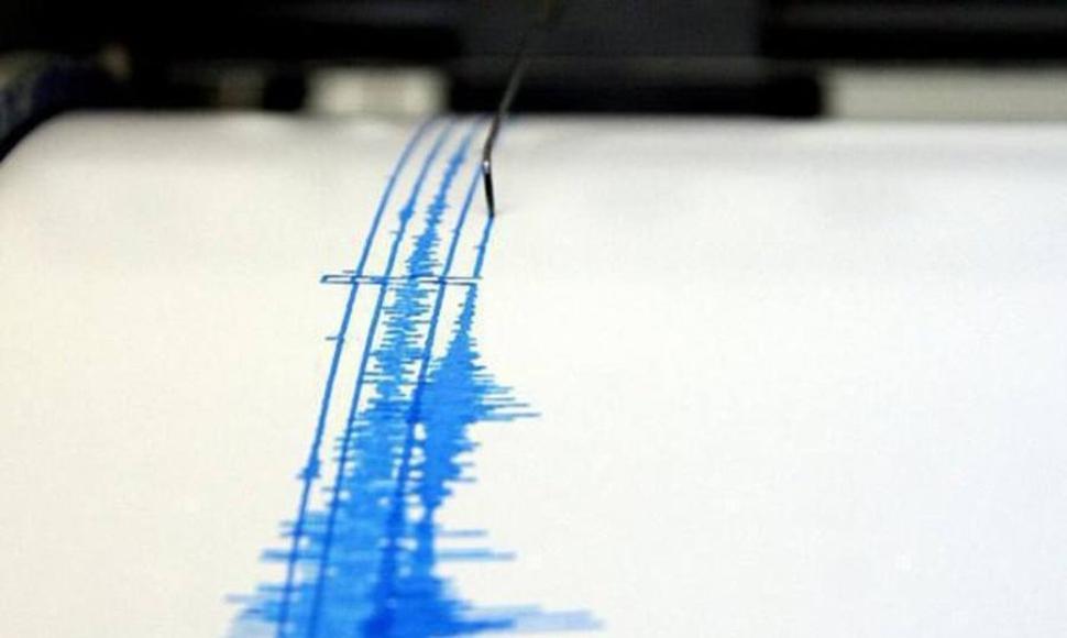 Arequipa: sismo de magnitud 3.7 se registró esta tarde en Camaná | Panamericana TV - Panamericana Televisión