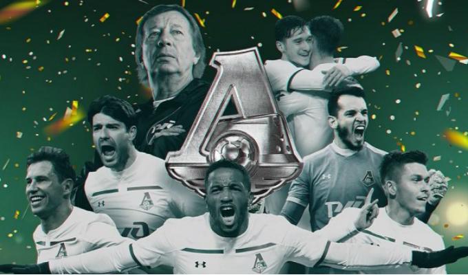 Farfán salió campeón de la Copa de Rusia con Lokomotiv