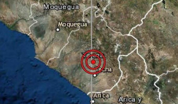 Sismo de magnitud 4.6 se registró esta mañana en Tacna