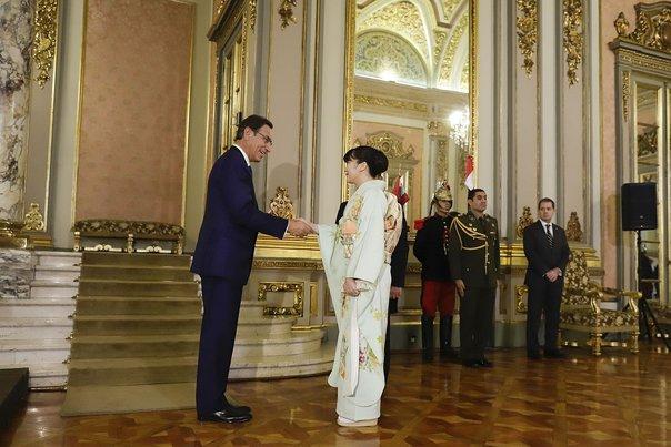 Presidente Vizcarra se reunió con la princesa Mako de Japón