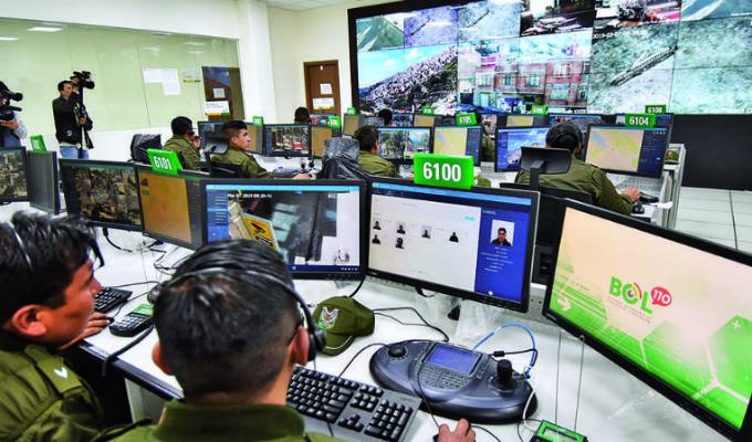 Bolivia presenta su moderno sistema de seguridad ciudadana en alianza con China