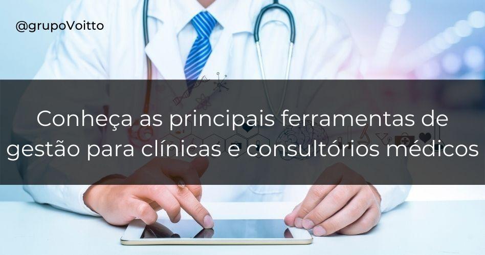 Conheça as principais ferramentas de gestão para clínicas e consultórios médicos