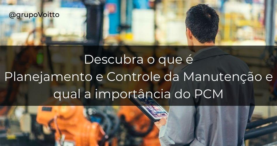 PCM: o que é e qual a sua importância?