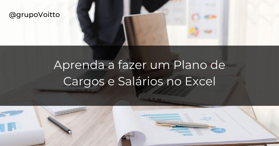 Plano de Cargos e Salários no Excel: como fazer?