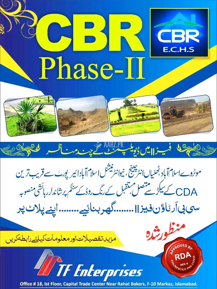 cbr-phase-2