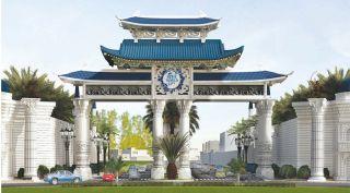 Blue World City Overseas Block