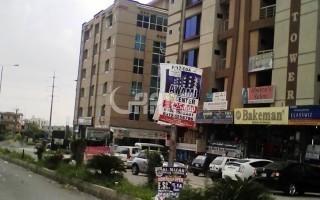 1 Kanal Plot for Sale.