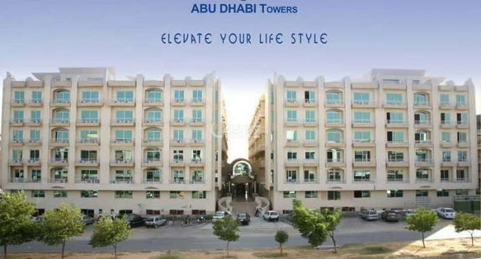 3 Bedrooms Apartment Abu Dhabi Towers- 5th Floor for Sale