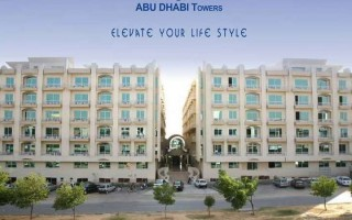 Studio Apartment F-11 Abu Dhabi Towers-For Rent