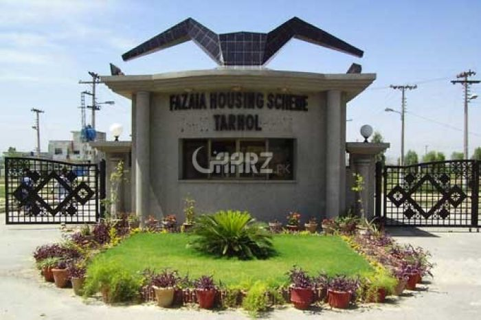 125 Square Yard Commercial Land for Sale in Islamabad Paf Tarnol