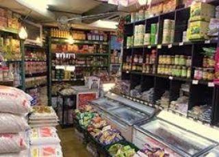 576 Square Feet Commercial Shop for Rent in Karachi Gulistan-e-jauhar Block-12