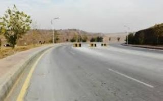 5 Marla Residential Land for Sale in Lahore State Life Phase-1 Block A