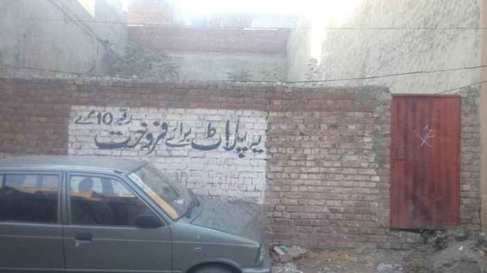 10 Marla Plot for Sale in Lahore Near Alma Iqbal Airport Cantt