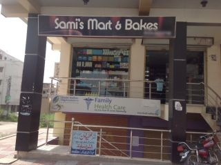 1770 Square Feet Shop for Sale in Karachi Badar Commercial Area, DHA Phase-5